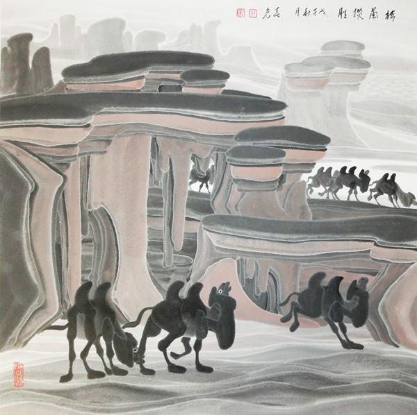 丝绸之路——舒春光西部边塞风情五十年创作回顾展