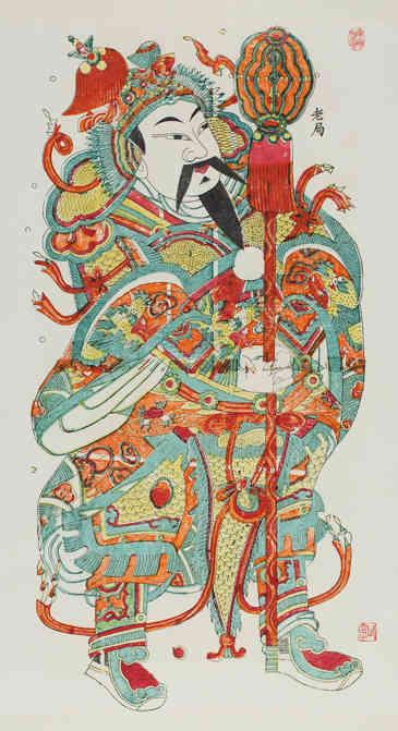 """""""透视东西——黑龙江省美术馆馆藏十七至十九世纪中外版画作品展""""即将在烟台开展"""